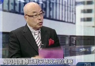 """凤凰卫视4月22日《新闻今日谈》播出""""阮次山:中国需对日靖国神社"""